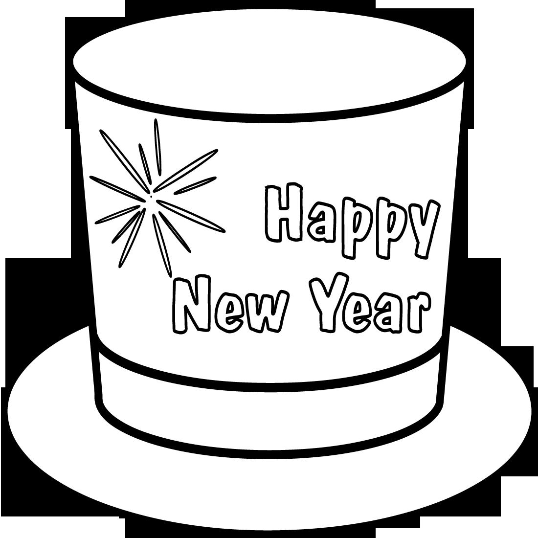 New Year Resource 1st 3rd Class Muinteoir Valerie
